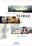 9782279415983: Exporter en Taiwan