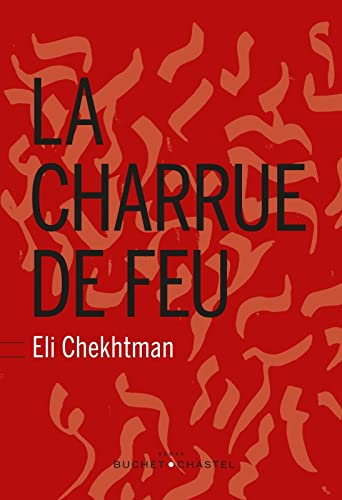 CHARRUE DE FEU -LA- NED: CHEKHTMAN ELI