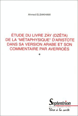 9782284001188: Etude du livre Zay de la