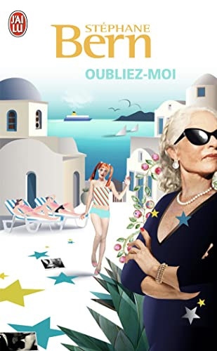 9782290025222: Oubliez-Moi (French Edition)