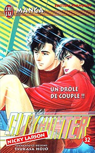 9782290050347: City Hunter (Nicky Larson), tome 32 : Un drôle de couple