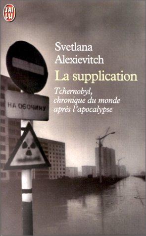 9782290300312: La Supplication