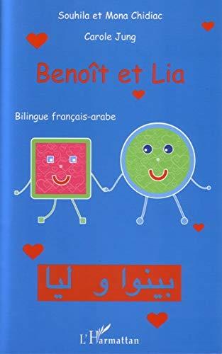 9782296003644: Benoît et Lia (French Edition)