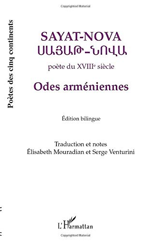 9782296013988: Odes arméniennes: Edition bilingue (French Edition)