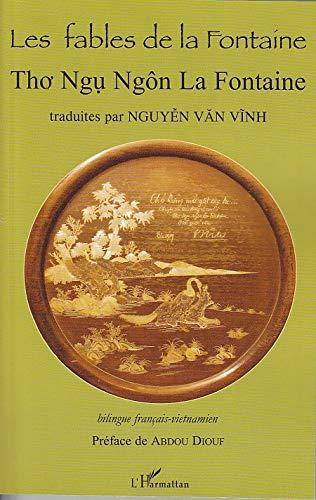 9782296081833: Les fables de La Fontaine (French Edition)