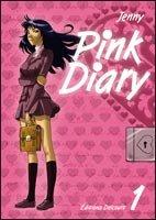 9782298058215: Pink Diary intégrale de tome 1 à 8, en quatre doubles albums