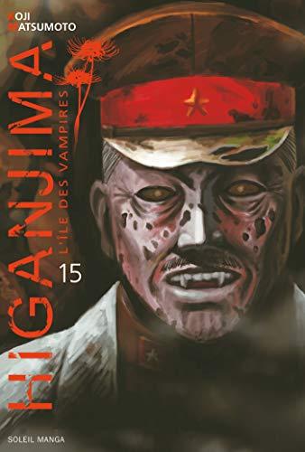 9782302001398: Higanjima Vol.15