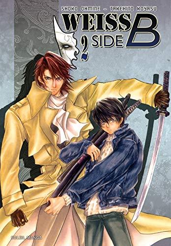 9782302016439: Weiss Side B Vol.2