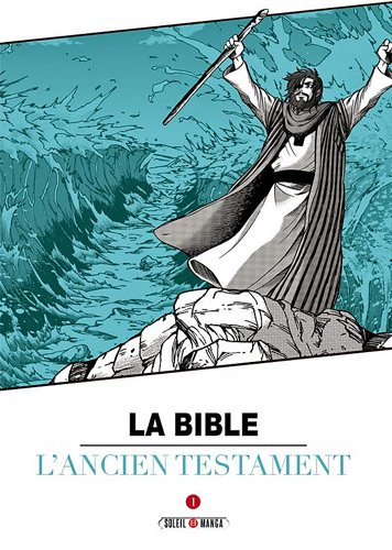 9782302022423: Bible (la) - L'ancien testament Vol.1