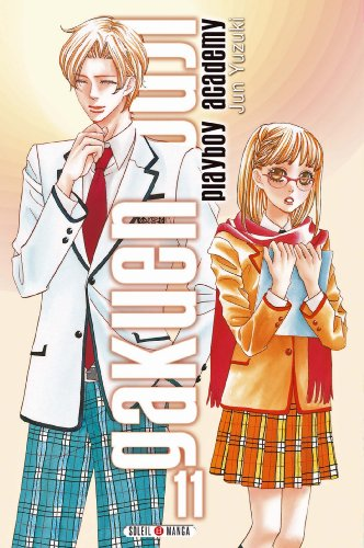 9782302026933: Gakuen Ouji - Playboy Academy Vol.11