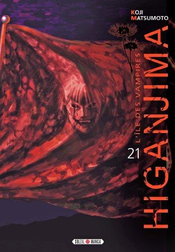 9782302027015: Higanjima Vol.21