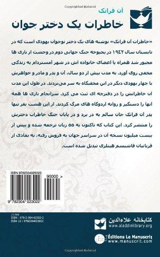9782304023022: Journal d'Anne Frank (Version Farsi)