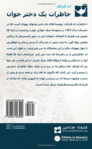 9782304023022: Diary of Anne Frank (persian)