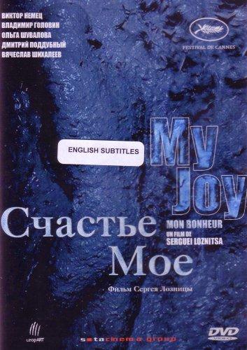 9782314258919: My Joy / Schastye Moe - NTSC DVD with English Subtitles
