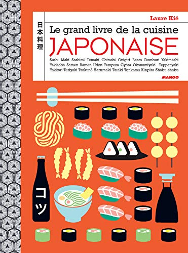 9782317010774: Le grand livre de la cuisine japonaise