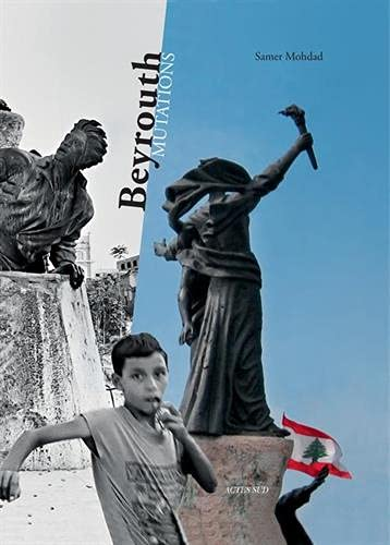 Beyrouth mutations: Samer Mohdad
