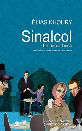 Sinalcol: Elias Khoury