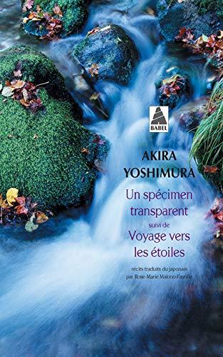 SPECIMEN TRANSPARENT -UN-: YOSHIMURA AKIRA