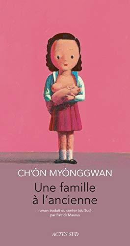 FAMILLE A L ANCIENNE -UNE-: MYONGGWAN CH ON