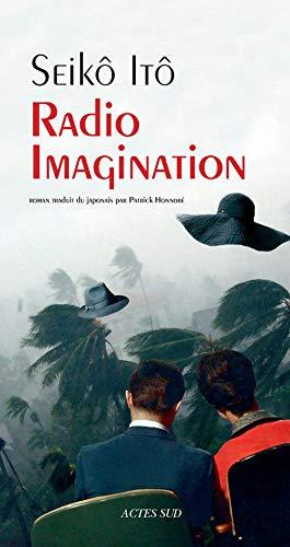 RADIO IMAGINATION: ITÔ SEIKÔ