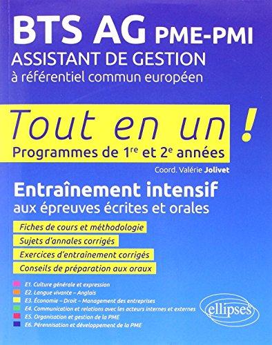 9782340007345: Tout en un Bts Ag Pme-Pmi Assistant de Gestion a Referentiel Commun Europeen