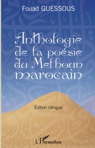 9782343046006: Anthologie de la poésie du Melhoun marocain