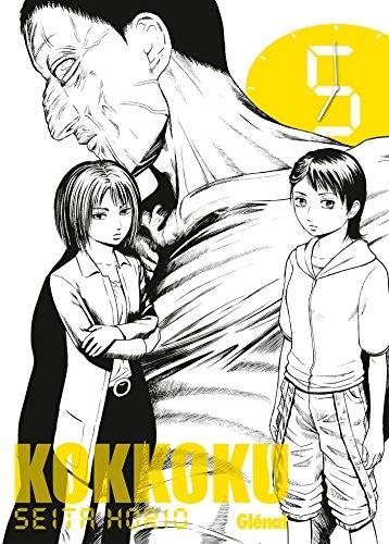9782344008317: Kokkoku Vol.5