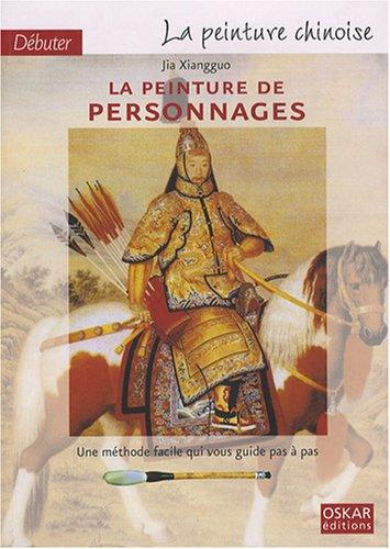 Peinture de personnages (La): Xiangguo, Jia