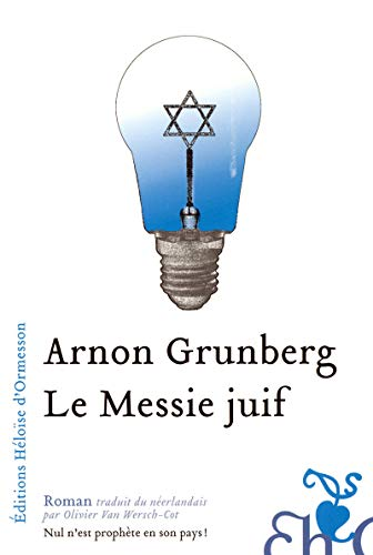 9782350870625: Le Messie juif (French Edition)