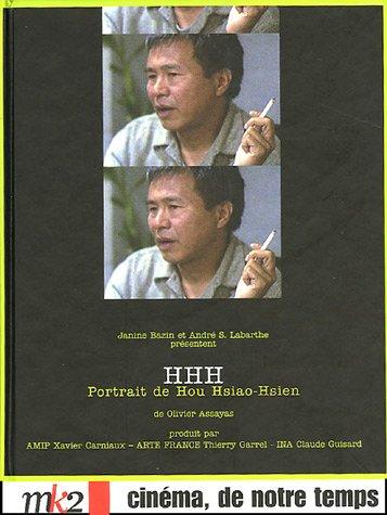 9782351360019: HHH, portrait de Hou Hsiao-Hsien : DVD