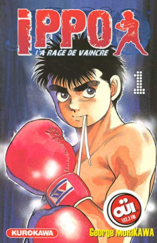 9782351422069: Ippo, Tome 1 (French Edition)