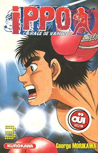 9782351422083: Ippo - Saison 1 - La rage de vaincre Vol.3