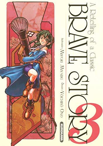 brave story t.3 (2351422724) by Yoichiro Ono Miyuki Miyabe