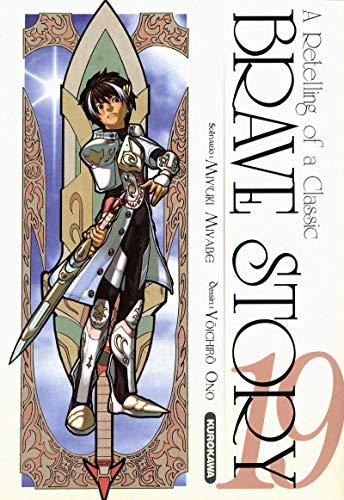 9782351424759: Brave Story Vol.19