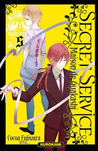9782351427330: Secret Service - Maison de Ayakashi Vol.5