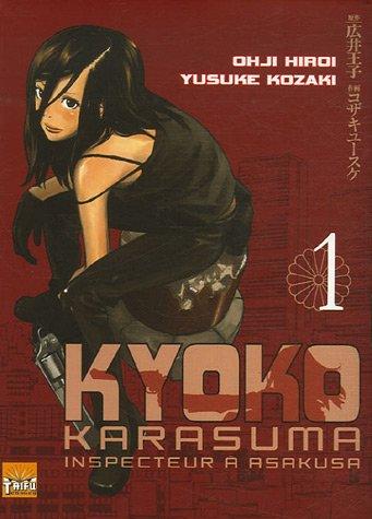 9782351800065: Kyoko Karasuma, Inspecteur à Asakusa Vol.1