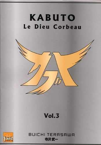 9782351802953: Kabuto - Le Dieu Corbeau Vol.3
