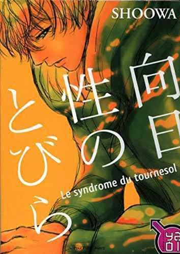 9782351803646: Le syndrome du tournesol (Taifu Yaoi)