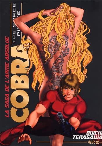 9782351804629: Cobra édition originale l'arme absolue coffret + ex-libris