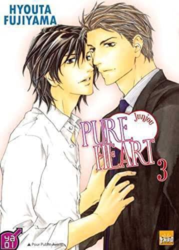 PURE HEART T03: FUJIYAMA HYOUTA