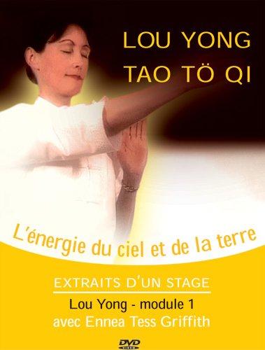 9782351950098: DVD Coffret Qi Gong Tibétain (Lou Yong Tao Tö Qi) - Vol 1 : l'Essentiel du Stage l'Energie du Ciel et de la Terre