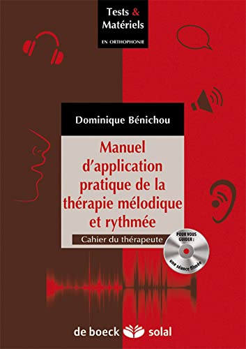 MANUEL D APPLICATION PRATIQUE DE LA THE: BENICHOU 1RE ED 2013