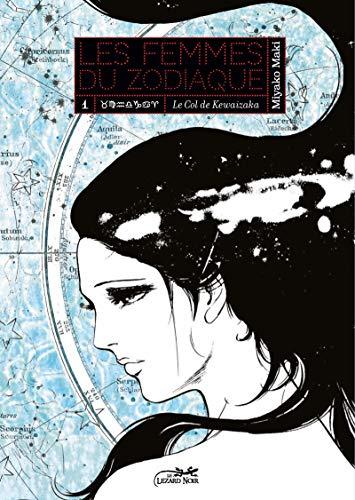 Femmes du zodiaque (Les), t. 01: Maki, Miyako