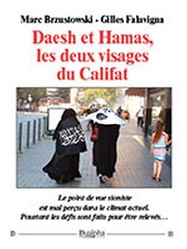 9782353742837: Daesh et Hamas, les deux visages du califat