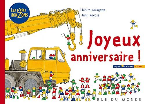 Les P'tits Bonzoms, Tome 1 : Joyeux: Koyose, Junji