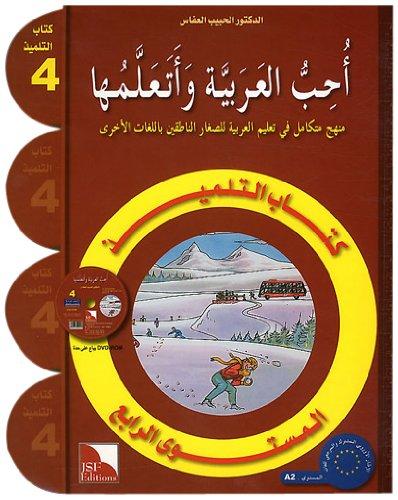 9782355400148: J'aime et j'apprends l'arabe : Niveau 4, livre de l'élève