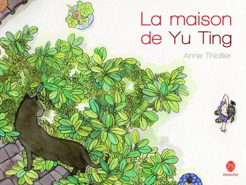 9782355580512: Maison Du Yu Ting(la) (English and French Edition)