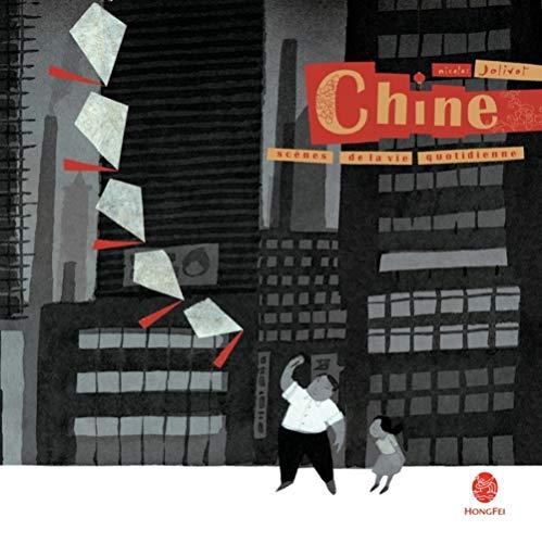 9782355580833: Chine, scènes de la vie quotidienne