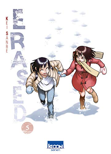 9782355928307: Erased Vol.5