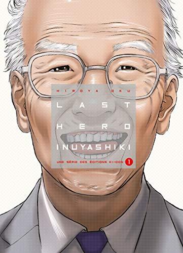 9782355928581: last hero Inuyashiki t.1
